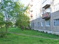 Ревда, Чехова ул, дом 37