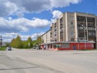 Ревда, Чехова ул, дом 41