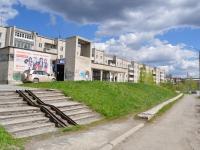 Ревда, Чехова ул, дом 43