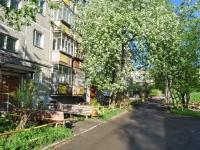 Ревда, Чехова ул, дом 45