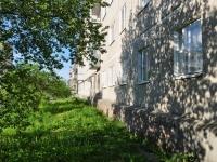 Ревда, Чехова ул, дом 47
