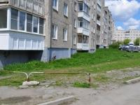 Ревда, Чехова ул, дом 51