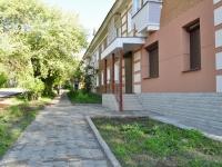 Ревда, Чехова ул, дом 27