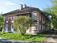 Ревда, Чехова ул, дом 29