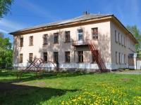 Ревда, улица Чехова, дом 3. детский сад №28