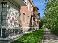Ревда, улица Чехова, дом 5. многоквартирный дом
