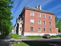 Ревда, улица Чехова, дом 9. многоквартирный дом