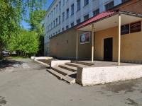 Ревда, улица Чехова, дом 15. гимназия №25