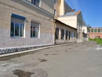 Ревда, Чехова ул, дом 15