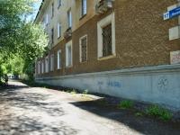 Ревда, Чехова ул, дом 17