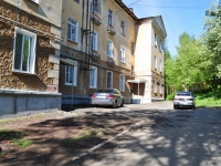 Ревда, улица Чехова, дом 17. многоквартирный дом