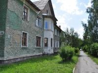 Ревда, улица Чехова, дом 2. многоквартирный дом