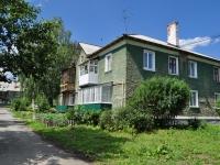 Ревда, улица Чехова, дом 6. многоквартирный дом