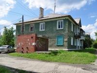 Ревда, улица Чехова, дом 8. многоквартирный дом