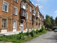Ревда, Чехова ул, дом 14