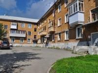Ревда, Чехова ул, дом 28