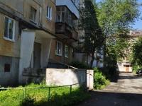 Ревда, Чехова ул, дом 34