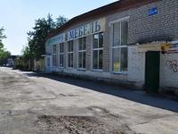 Ревда, Чехова ул, дом 40