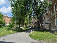 Ревда, Чехова ул, дом 16