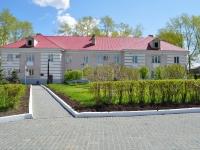 Ревда, Карла Либкнехта ул, дом 1