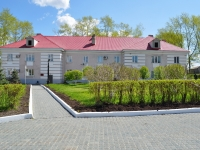 Ревда, улица Карла Либкнехта, дом 1. офисное здание