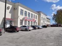 Ревда, улица Карла Либкнехта, дом 2. офисное здание