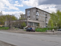 Ревда, улица Карла Либкнехта, дом 7. многоквартирный дом