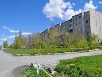 Ревда, улица Карла Либкнехта, дом 11. жилой дом с магазином