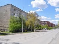 Ревда, улица Карла Либкнехта, дом 27. многоквартирный дом