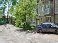 Ревда, улица Карла Либкнехта, дом 35. многоквартирный дом