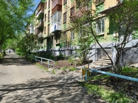 Ревда, Карла Либкнехта ул, дом 39