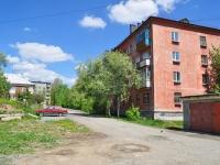 Ревда, улица Карла Либкнехта, дом 41. многоквартирный дом