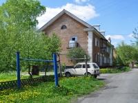 Ревда, Карла Либкнехта ул, дом 59