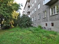 Ревда, Карла Либкнехта ул, дом 60