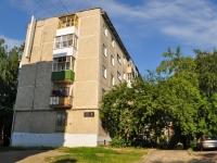 Ревда, Карла Либкнехта ул, дом 62