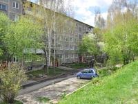 Ревда, улица Спартака, дом 6А. многоквартирный дом