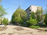 Ревда, улица Спартака, дом 7. многоквартирный дом