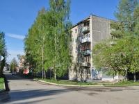 Ревда, улица Спартака, дом 9. многоквартирный дом