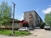 Ревда, улица Спартака, дом 1. многоквартирный дом