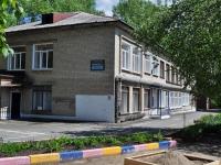 Ревда, улица Спартака, дом 2. детский сад №46, Родничок