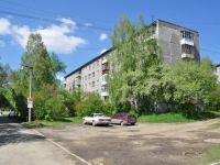 Ревда, улица Спартака, дом 3. многоквартирный дом