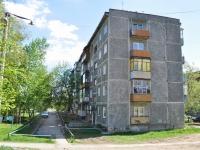 Ревда, улица Спартака, дом 5. многоквартирный дом
