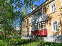 Ревда, улица Цветников, дом 19. многоквартирный дом