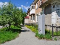 Ревда, улица Цветников, дом 20. многоквартирный дом