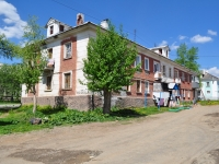 Ревда, улица Цветников, дом 13. многоквартирный дом