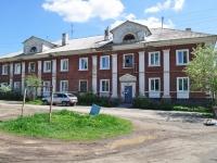 Ревда, улица Цветников, дом 14. многоквартирный дом
