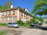 Ревда, улица Цветников, дом 16. многоквартирный дом