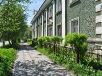 Ревда, улица Цветников, дом 18. многоквартирный дом