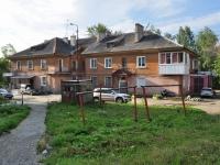 Ревда, улица Цветников, дом 10. многоквартирный дом