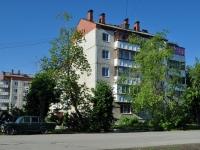 Ревда, улица Цветников, дом 1. многоквартирный дом